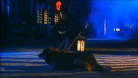 阴阳法王:郑少秋半夜吃狗肉面,店家竟变成一只狗。