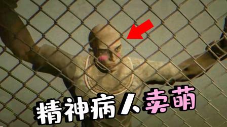 逃生05:这恐怖游戏居然有壮汉撒娇?双胞胎兄弟说想拿我下饭!