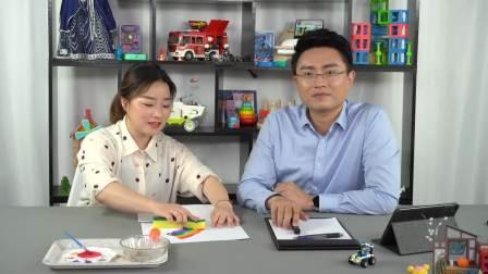 亲子互动小游戏——用最简单的方式教孩子画出彩虹 中国玩博会品质育儿 20200528