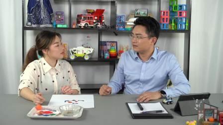 隔壁老爸教你玩吹画游戏,边玩边科普有趣的知识 中国玩博会品质育儿 20200528