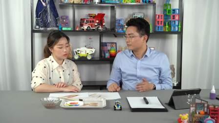 和孩子交流平视很重要,和孩子在同一视角更能拉近和孩子的距离 中国玩博会品质育儿 20200528