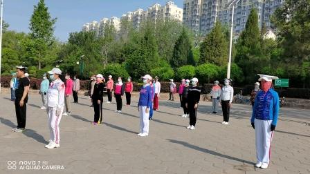 岭上公园健身气功团队疫情期间学练24式简化太极拳片段(2020年5月)