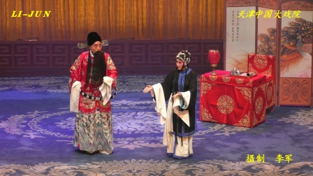河北梆子窦娥冤(下),赵婧  冯卫主演。