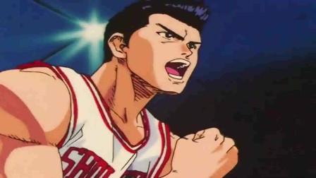灌篮高手:湘北攻破了翔阳防守,比分打平了,然而翔阳藤真打算上场了