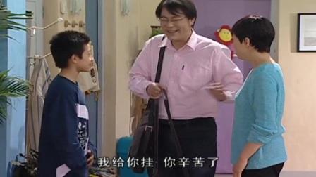 家有儿女:刘星画妈妈揍他,结果被杂志社发表,全知道他挨揍了