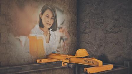 周蕙 Where Chou《值得被珍惜》(《做工的人》戏剧插曲)Official Lyrics Video