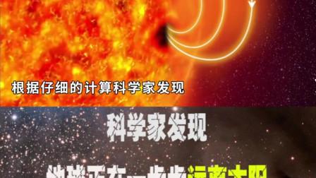 科学家发现,地球正在一步步远离太阳,这是好事还是坏事?