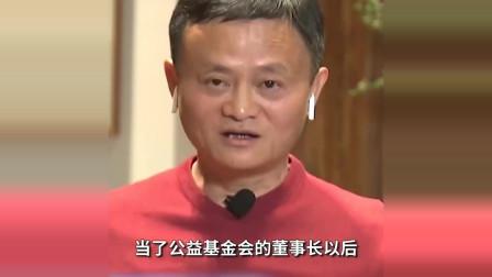 马云对话白岩松说花钱比挣钱难