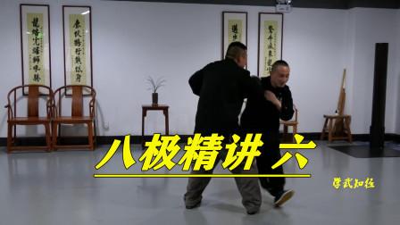 八极拳三趟架子刚猛凛冽,让你体会真正的传统武术