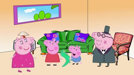 动画剧场:猪爸爸减肥,佩奇乔治做监督员,猪爸爸能成功吗?