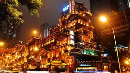 中国面积最大的直辖市:人口三千多万有5个北京大,是火锅圣地!