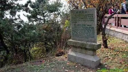 21年山东出土一块石碑,上面447个字,还原了一个真实的嬴政