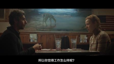 奥斯卡最佳真人短片提名《死亡》