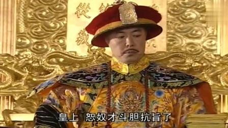 布衣天子:皇上拿出一张檄文,和珅宁愿抗旨也不愿念