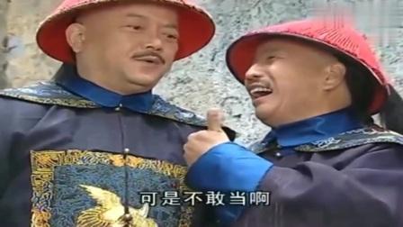 布衣:巡抚把皇上抓进牢里,张口就骂皇上,还在和珅面前妄想邀功