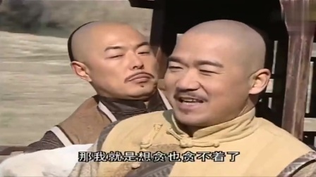 布衣天子:和珅不可怕,可怕的是缺少对他的监督