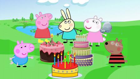 动漫剧场:佩奇过生日不料三个蛋糕被弟弟一人吃光。