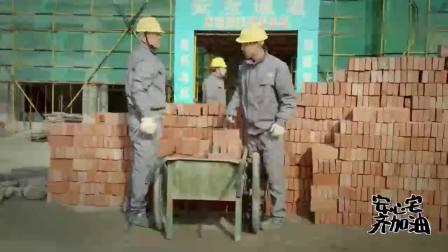 """春天里:给大学建设教学楼,老总竟用""""网红砖"""",这还是人吗?"""