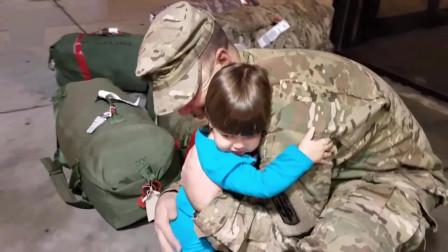 5岁女儿到机场,接4年未见的爸爸,见面的那一刻把路人暖哭了