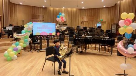 莫扎特 《第三圆号协奏曲》 上海爱乐乐团特别企划 20200530