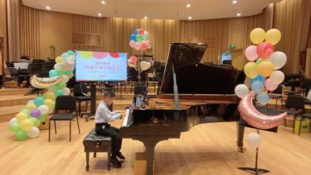 钢琴独奏 《克莱门蒂小奏鸣曲》 上海爱乐乐团特别企划 20200530