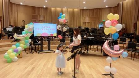 小提琴独奏 巴赫 《第三号小步舞曲》 上海爱乐乐团特别企划 20200530