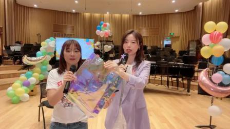 直播带货环节,购买爱乐周边 上海爱乐乐团特别企划 20200530