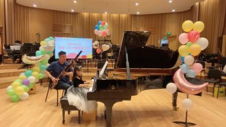钢琴与大管 巴赫《小布舞曲第十首》 上海爱乐乐团特别企划 20200530
