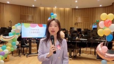 竖琴独奏 巴赫 《Choral》 上海爱乐乐团特别企划 20200530