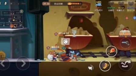 【猫和老鼠/童年/游戏】国王杰瑞的虚弱求生欲!最后橘鼠竟然挂机了?