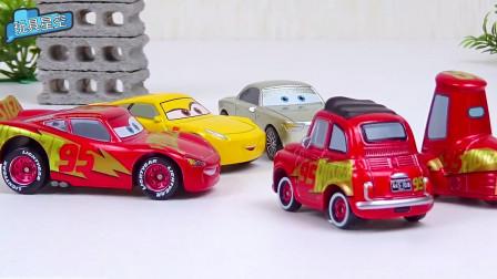 闪电麦昆围堵小汽车,他们发生口角,正打算打群架报仇
