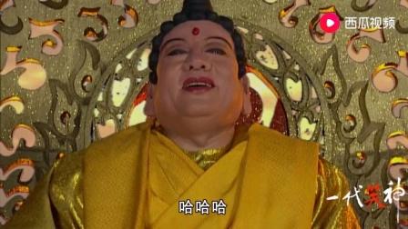 宋江和佛祖讲诚信