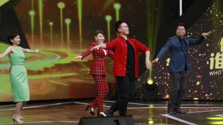 天津卫视   你看谁来了   乌兰图雅原创作品《站在草原望北京》一起跳舞吧!🌟