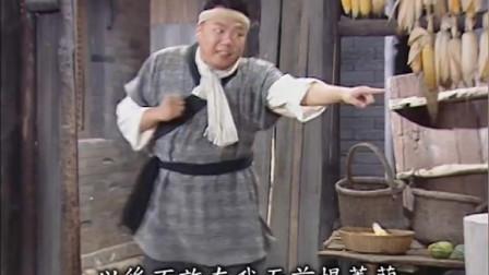 """武林外传,同福客栈福尔摩斯佟上线:""""真相只有一个"""""""