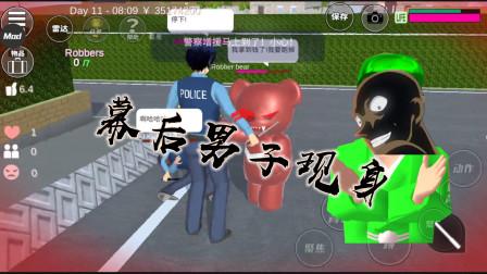 樱花校园模拟器:激战抢劫犯,虽然全歼但线索中断,幕后黑手现身