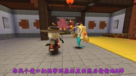迷你世界白雪公主02:新的王后要除掉白雪公主,原因却是因为魔镜