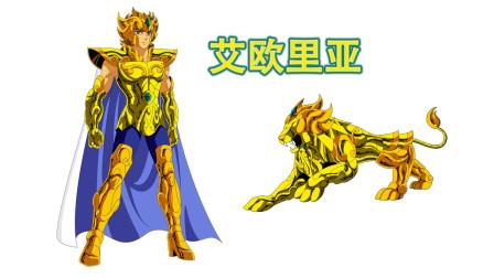 圣斗士星矢:狮子座黄金圣斗士艾欧里亚技能招式合集