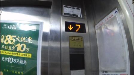 圣地公寓电梯