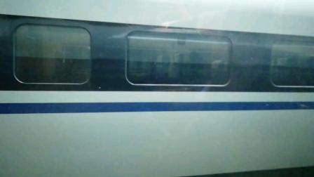 CRH380A-G1682次 遵义-厦门 长沙南16站台发车 和谐号南局福段
