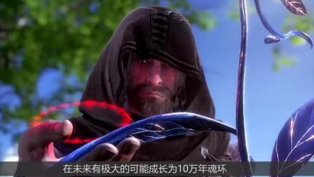 斗罗大陆:唐三第九魂环太逆天,得知魂环年限后,大师羡慕不已!