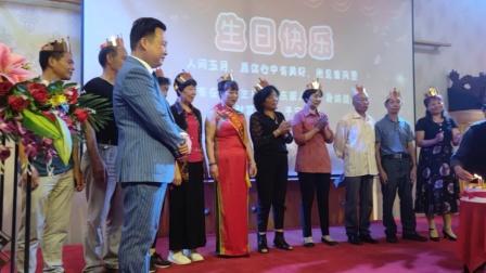 浙江橡皮树影视公司,首次为5月份股东朋友喜庆生日