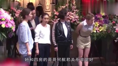 她是赌王何鸿燊最美的女儿超莲 开面馆穿80元布鞋  举动被夸赞仙女