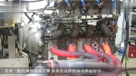汽车油门踩到底不松,发动机会变成啥样!隔着屏幕都让人害怕