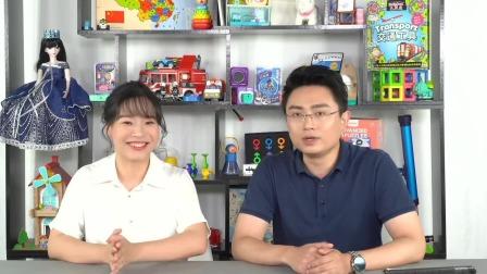 你知道吗?家里常见的玩具也会有不同的玩法 中国玩博会品质育儿 20200601