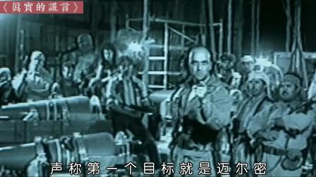 好莱坞电影:在中国市场的开山之作,凭借此片敲开了国内大片之门