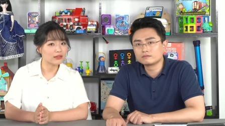 隔壁老爸:很多妈妈发脾气打了宝宝之后会后悔,而爸爸却不会? 中国玩博会品质育儿 20200601