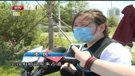 """本市首条自行车专用路""""通勤铁粉""""每天1500人 首都经济报道 20200601"""