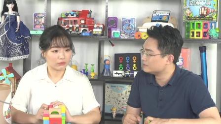 夫妻关系是立于亲子关系之上的,对孩子来说有质量的陪伴更重要 中国玩博会品质育儿 20200601