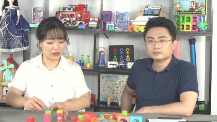 接力堆高楼游戏,测定宝宝的专注力 中国玩博会品质育儿 20200601