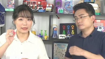 """如何用积木帮宝宝认知立体图形?潘潘老师教你来玩""""影子游戏"""" 中国玩博会品质育儿 20200601"""